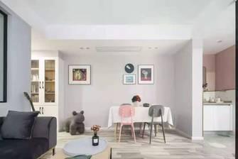 富裕型50平米一室两厅北欧风格餐厅装修案例