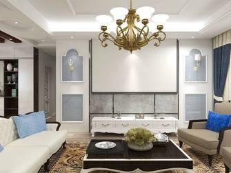 120平米三室三厅美式风格客厅图片