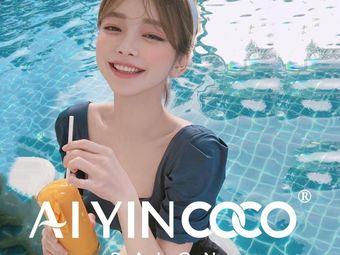 AI YINCOCO(厦门总店)