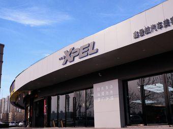 XPEL鑫景航汽车贴膜隐形车衣授权店(汽车贴膜店)