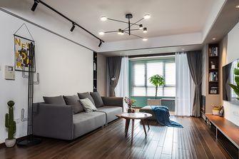 130平米四室一厅北欧风格客厅设计图