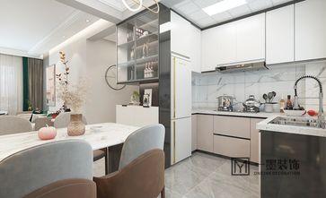90平米现代简约风格餐厅效果图