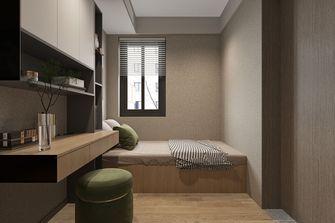 100平米三室两厅日式风格书房图片大全