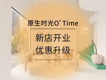 原生时光O'Time高端定制美学(路桥店)