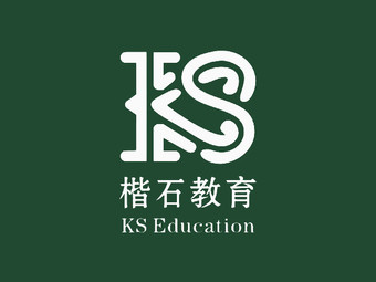 楷石中锦城幼儿园