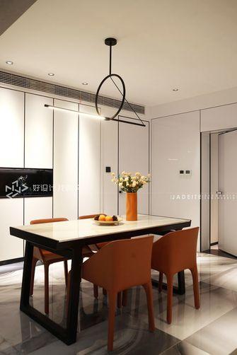 20万以上130平米三室两厅现代简约风格餐厅图片