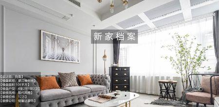 10-15万100平米四室两厅现代简约风格客厅图