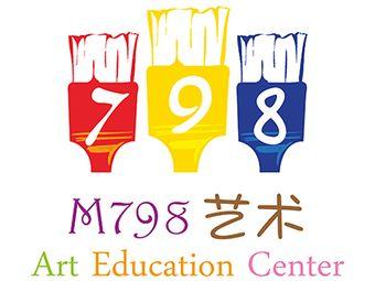 M798艺术(正商店)