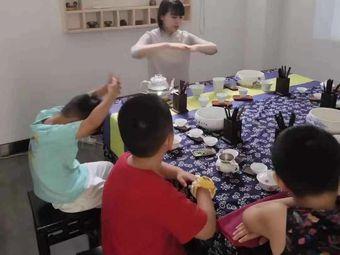 华祥苑茶艺培训