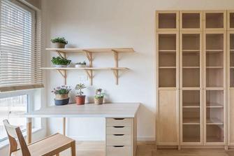110平米三日式风格书房装修案例