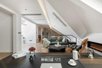 110平米公寓现代简约风格阁楼图片大全