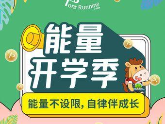 小马快跑国际教育(南亚中心)