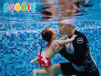 Bubble泡泡亲子游泳
