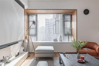富裕型110平米三室两厅混搭风格客厅效果图