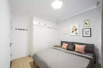 90平米三室两厅北欧风格卧室图