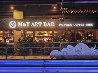 M&Y ART BAR油画·咖啡·红酒