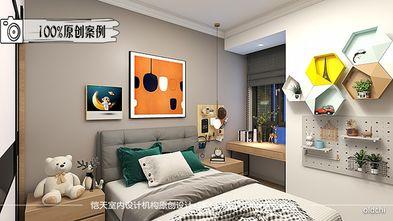 120平米现代简约风格卧室装修效果图