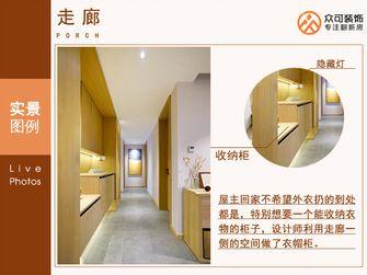 日式风格走廊欣赏图