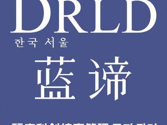 Dr.LD头皮管理中心(万达连锁店)