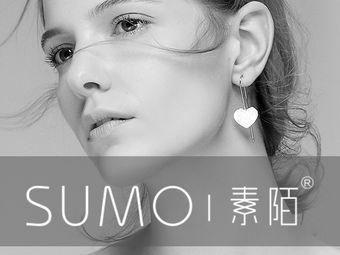 SUMO素陌皮肤管理中心(松山湖店)