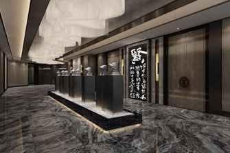 140平米别墅公装风格客厅欣赏图