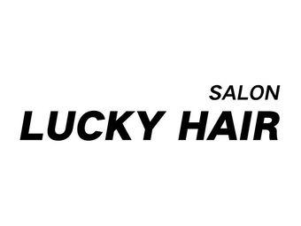 LUCKY·HAIR素人改造(泰盛广场店)