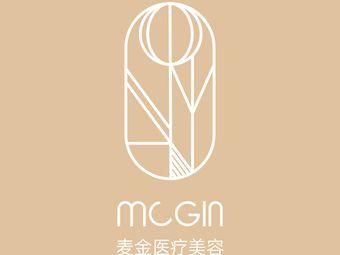 Mcgin麦金医疗美容