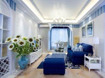 90平米一室一厅地中海风格客厅效果图