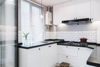 5-10万现代简约风格厨房效果图