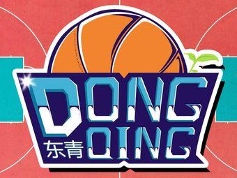 东青体育青少年篮球培训