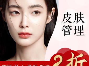 skin79皮肤管理中心(昆山九方城店)