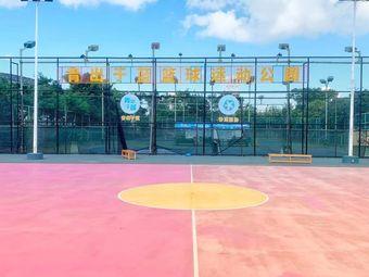 青出于蓝篮球运动俱乐部(体育中心校区)