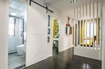 经济型80平米三混搭风格书房设计图