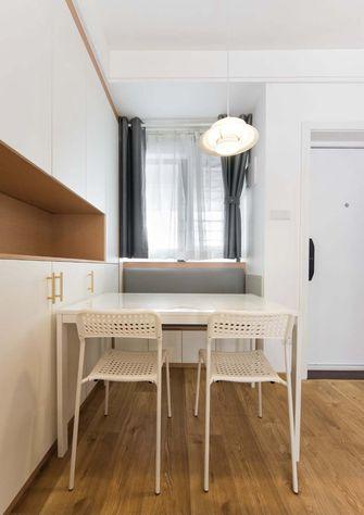 60平米一居室日式风格餐厅效果图
