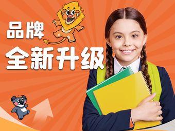 优尼贝特国际少儿英语培训(江北校区)