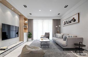 140平米四室四厅现代简约风格客厅装修效果图