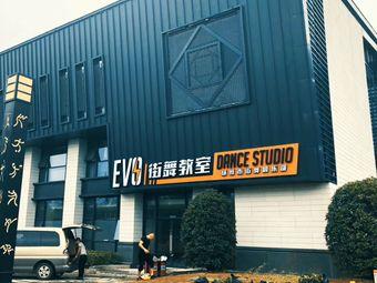 EVO街舞教室(北区游泳健身中心店)