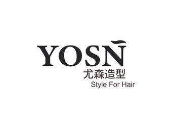 YOSN造型(中央商场店)