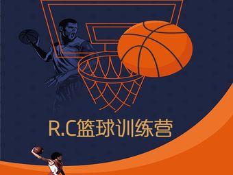 润畅篮球训练营