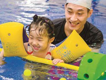 小泳士婴幼儿游泳拓展训练俱乐部(长城大街店)