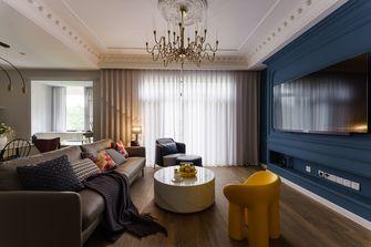 130平米三室三厅法式风格客厅效果图