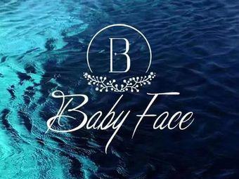 babyface韩国皮肤管理中心(红旗街总店)