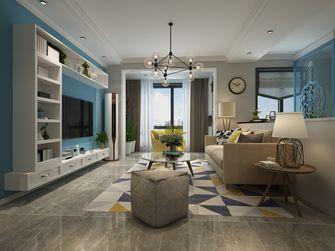 经济型120平米三室两厅欧式风格客厅图片