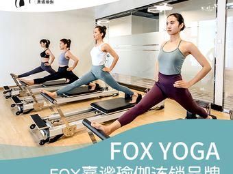 FOX瑜伽连锁(北美N1店)