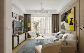 15-20万100平米三室两厅北欧风格客厅装修图片大全