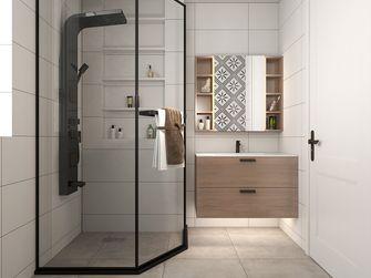 130平米三室两厅北欧风格卫生间效果图