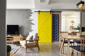 100平米三室一厅地中海风格客厅装修案例