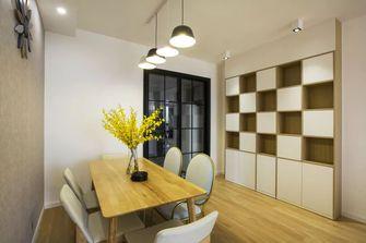 110平米三室一厅北欧风格餐厅图片