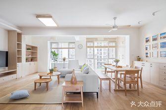 15-20万120平米三室一厅日式风格客厅图