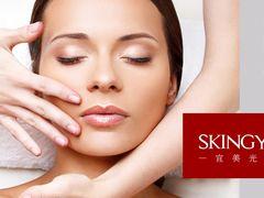 SG宜美皮肤管理的图片